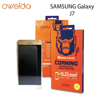 【oweida-GCN】SAMSUNG Galaxy J7 0.21mm 康寧玻璃螢幕保護貼
