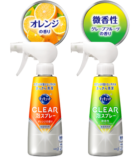 【晨光】日本製花王Clean泡沫噴霧洗碗精柑橘柚香(321947321961)【現貨】