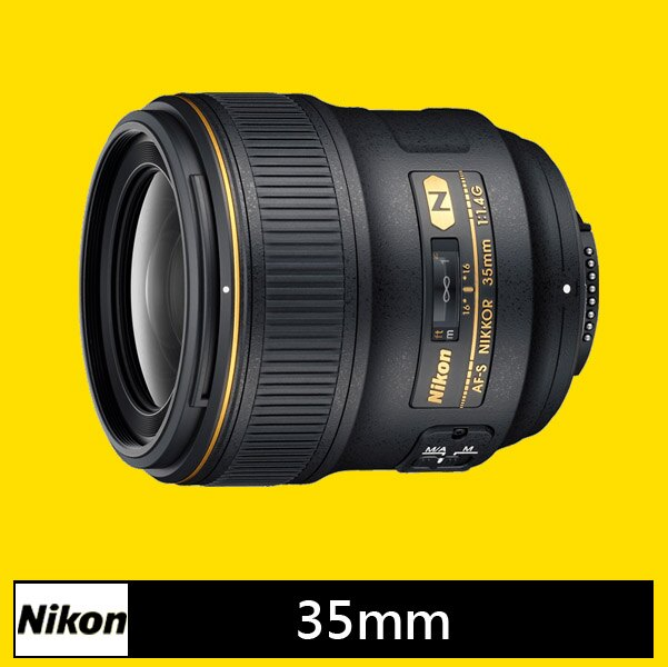 NIKON AF-S 35mm f/1.4G ★(國祥公司貨)★FX 全幅鏡