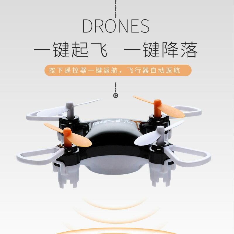 四軸迷你無人機便攜式遙控飛機耐摔型定高玩具廠家直供微