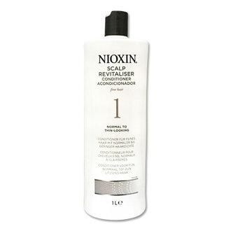 NIOXIN 儷康絲 賦活頭皮修護霜1號 1000ml 【A002527】《Belle倍莉小舖》
