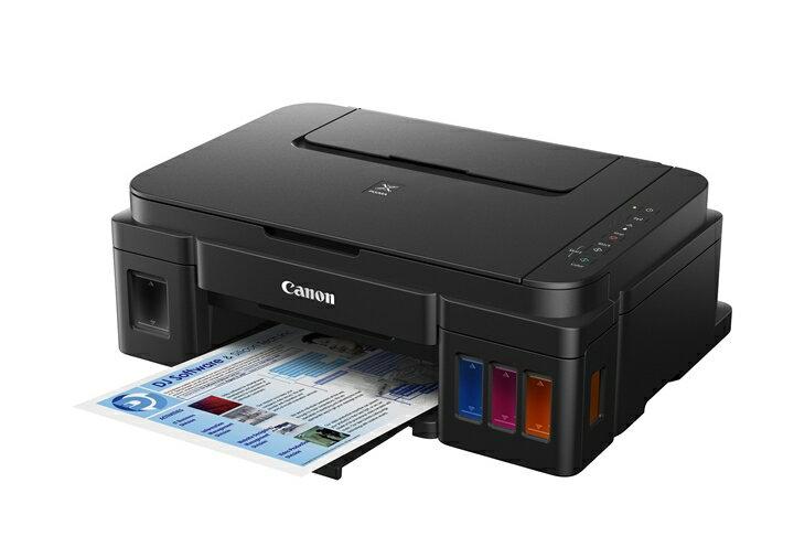 【出清特惠】CANON PIXMA G2002原廠連續大供墨印表機 另有G1000/G3000