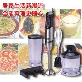 《新潮流 TSL》TSL-177 魔力料理棒 不鏽鋼 食物調理機 全配組-料理器│攪拌棒│打蛋│魔法棒 耐用刀頭