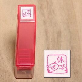 「Kodomo小孩牌」手帳小印章-301休息日豬 「再入荷」