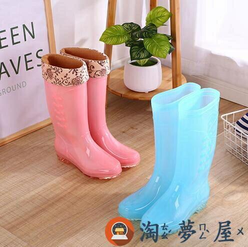 透明雨鞋水靴女高筒防水雨靴防滑耐磨水鞋特惠促銷