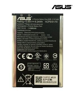 ASUS 華碩 原廠公司貨 5吋 ZenFone2 Laser ZE500KL 原廠電池 C11P1428 2400mAh/TIS購物館