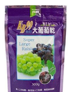 美纖小舖 肯寶KB99無籽大葡萄乾(袋裝)300公克