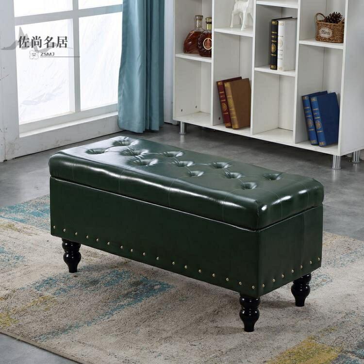 床尾凳 歐式鞋店試鞋長凳服裝店沙發換鞋凳試衣間儲物凳收納凳腳凳床尾凳T