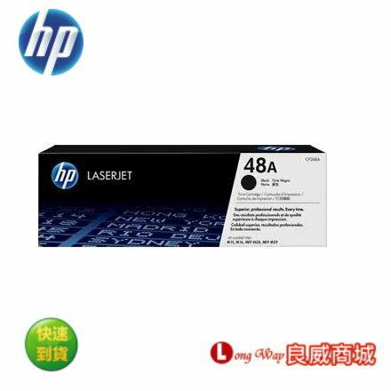 HP 48A CF248A 黑色原廠 LaserJet 碳粉匣 (適用M15a/M15w/M28a/M28w )