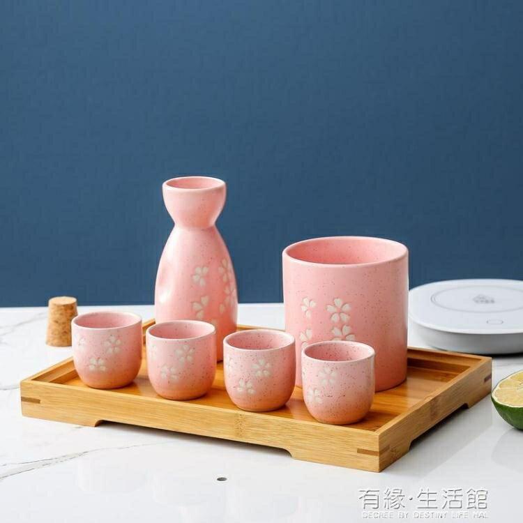 日式清酒壺陶瓷酒具套裝燙酒溫酒壺家用小酒杯烈酒杯白酒杯一口杯