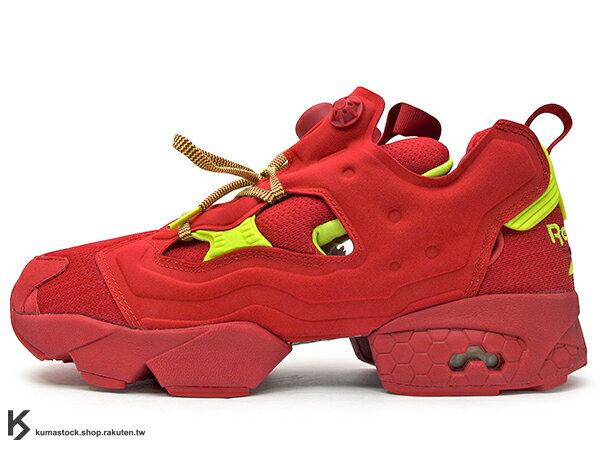 [20% OFF] 2016 台灣未發售 限量登場 紐澤西鞋舖 PACKER SHOES x REEBOK INSTA PUMP FURY OG DIVISION EXCLUSIVE 聯名款 男鞋 紅黃 1994 原版色混合 充氣 鞋帶 (AR3498) !