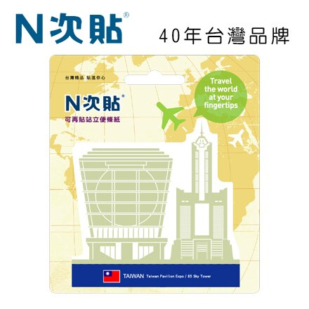 618購物節N次貼 61158 可站立可再貼便條紙,台灣 89x88mm 30張/本