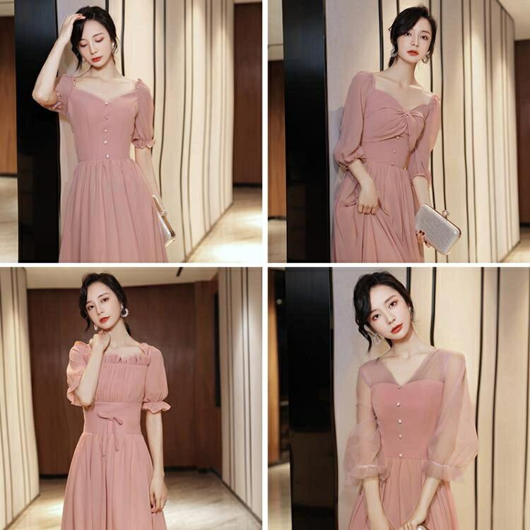 伴娘服洋裝  2021新款秋季姐妹團粉色長款輕奢名媛年會小晚禮服裙女冬季