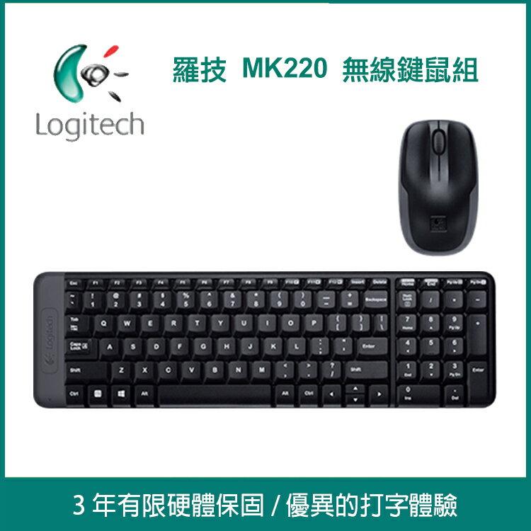 [喬傑數位]羅技 MK220 無線鍵鼠組 鍵盤 滑鼠