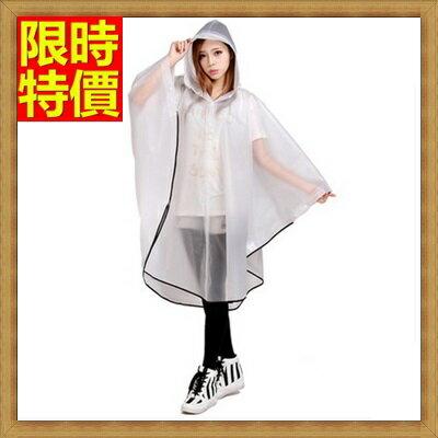 雨衣  風衣式雨具-日本長款好看潮流時尚透明男女雨披3色71h24【獨家進口】【米蘭精品】