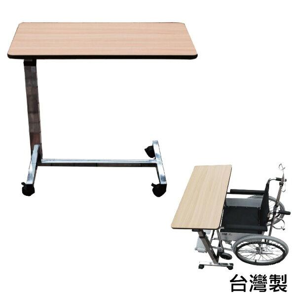 桌子-活動式升降便利桌銀髮族老人用品行動不便者皆適用可調整高度台灣製[ZHTW1749]