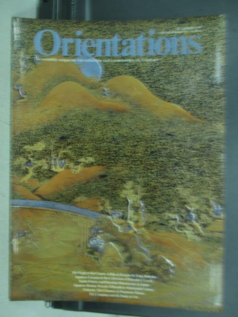 【書寶二手書T6/藝術_POJ】Orientations_1996/12_Screens by soga...