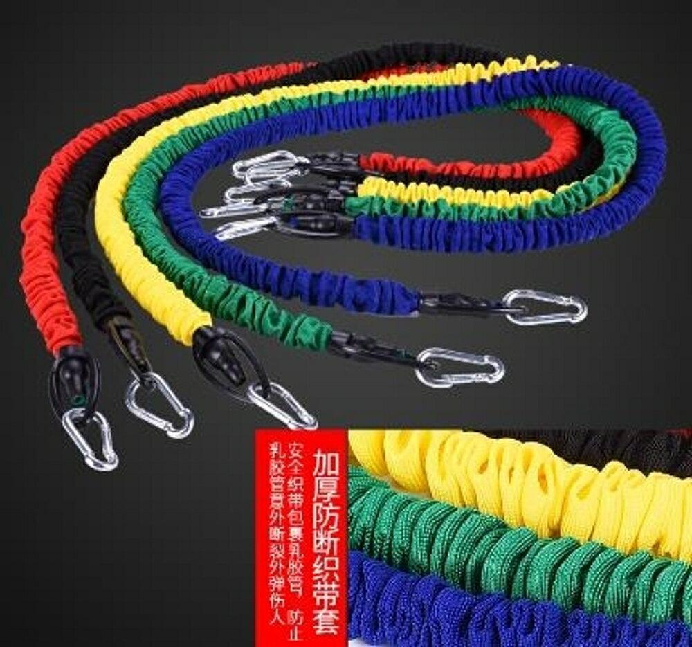拉力器彈力繩健身拉力繩家用健身器材男力量訓練阻力帶彈力帶擴胸拉力器全館免運 維多
