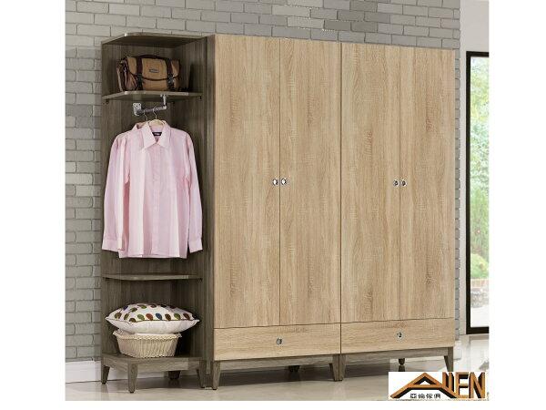 亞倫傢俱*艾思尼浮雕木紋206公分系統式衣櫥