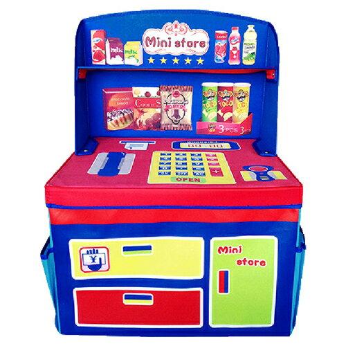超市遊戲兒童收納箱
