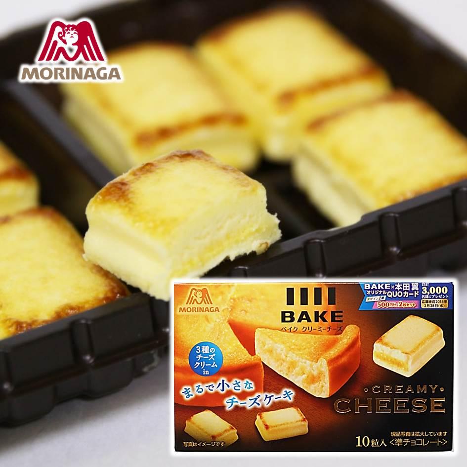 【Morinaga森永】BAKE濃郁奶油起司烘烤巧克力?10粒入 38g 日本進口零食