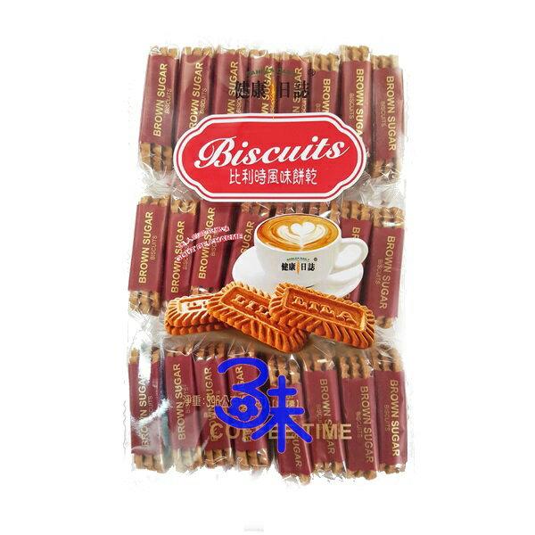 (馬來西亞) 健康日誌 比利時風味餅乾-黑糖口味 1包 396 公克 特價 89 元 【4711402829347】