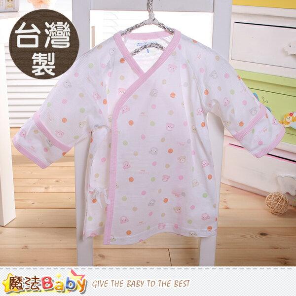 嬰兒服飾 製春夏薄款純棉護手肚衣 魔法Baby~a30034