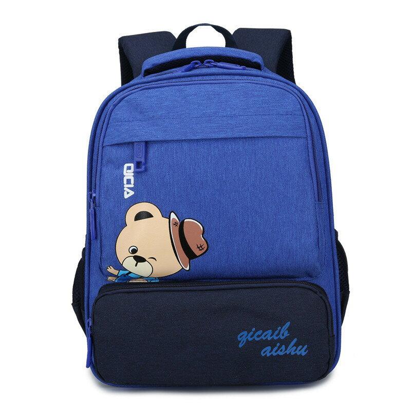 小熊logo上課書包