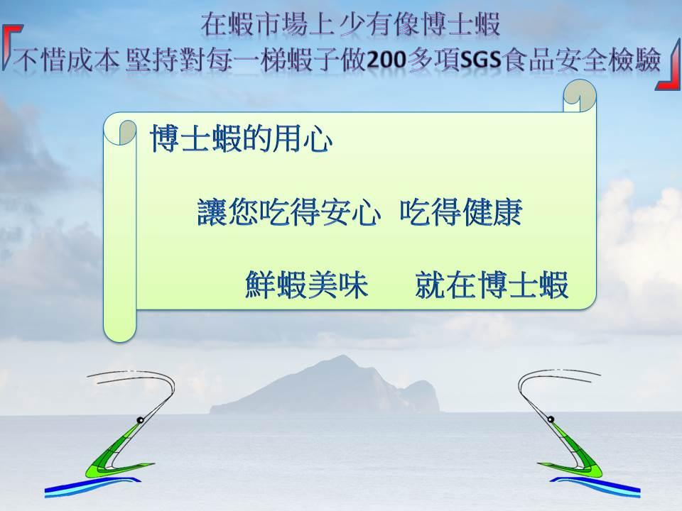 博士蝦-蝦仁(150g) 3