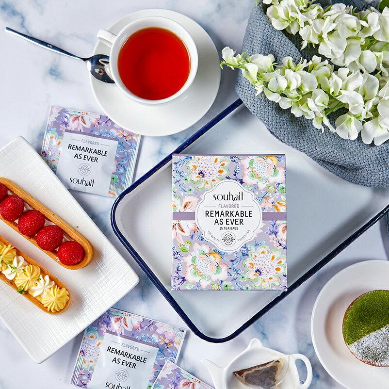 試喝包 Souhait Tea法式麝香葡萄調味紅茶 - Remarkable as Ever 一向精彩★3 / 1~3 / 11超取滿299免運 2