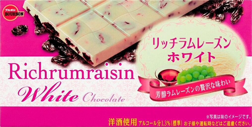 北 蘭姆葡萄乾巧克力