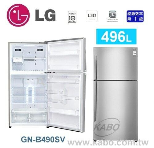 【佳麗寶】-(LG樂金) Smart 變頻496L上下雙門冰箱 (GN-B490SV)
