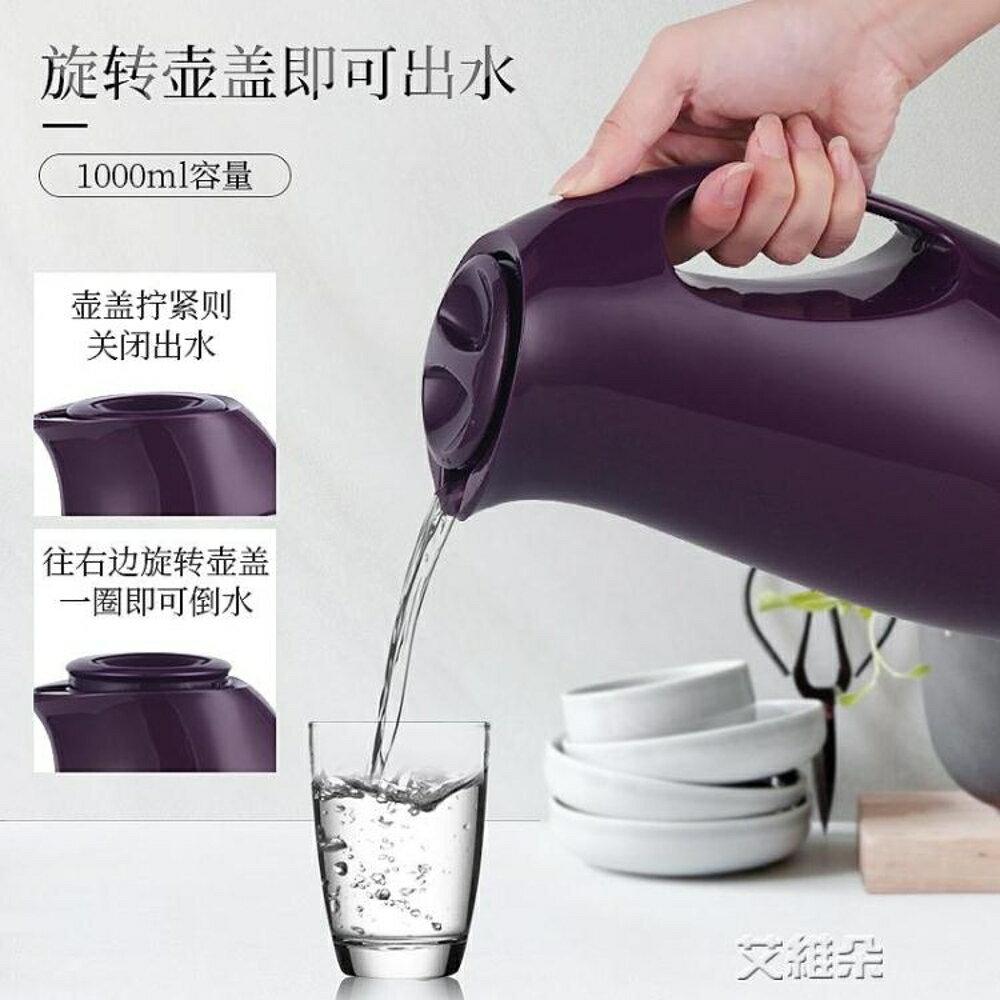 保溫壺家用保溫水壺保溫瓶玻璃內膽熱水瓶暖水壺暖瓶 清涼一夏钜惠