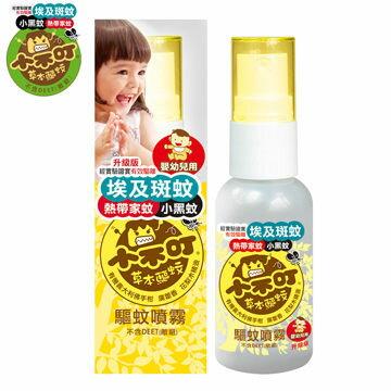 德芳保健藥妝:小不叮驅蚊噴霧25ml~升級版(嬰幼兒專用)【德芳保健藥妝】