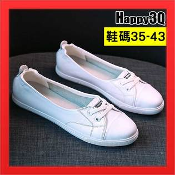 平底鞋加大碼素面女鞋43鏤空面大尺碼小白鞋淺口百搭學生鞋-白黑35-43【AAA4633】