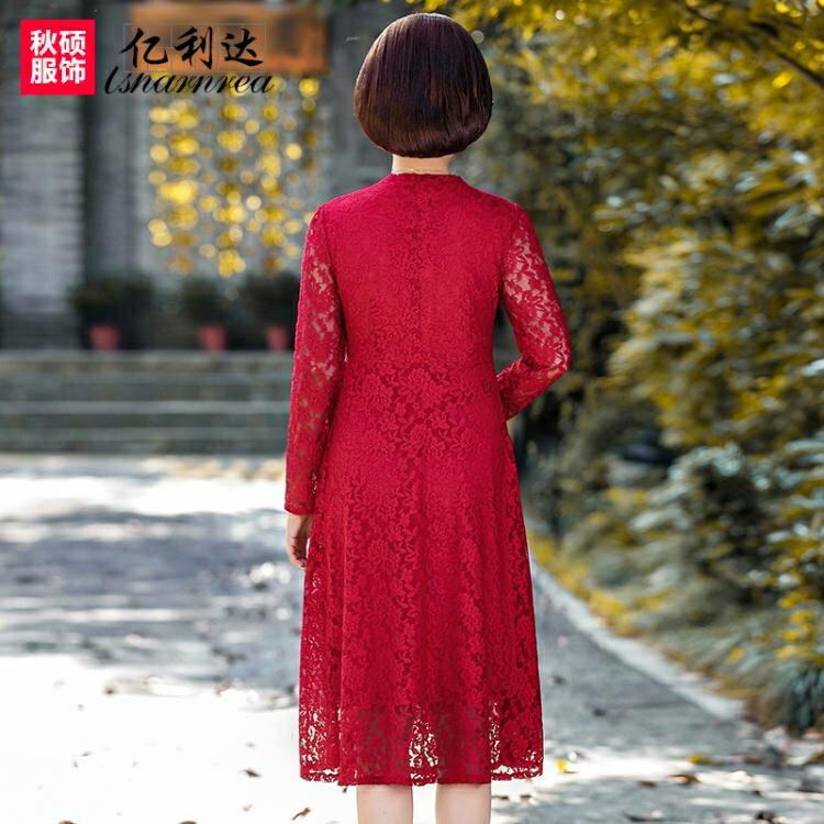 媽媽禮服 媽媽結婚宴禮服連身裙2020新款秋裝中老年女裝闊太太洋氣蕾絲裙子