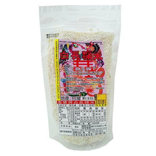 壹豐 白長糯米 2kg