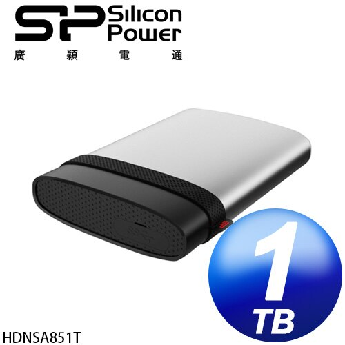 廣穎 Silicon Power Armor A85 1TB USB3.0 2.5吋軍規行動硬碟