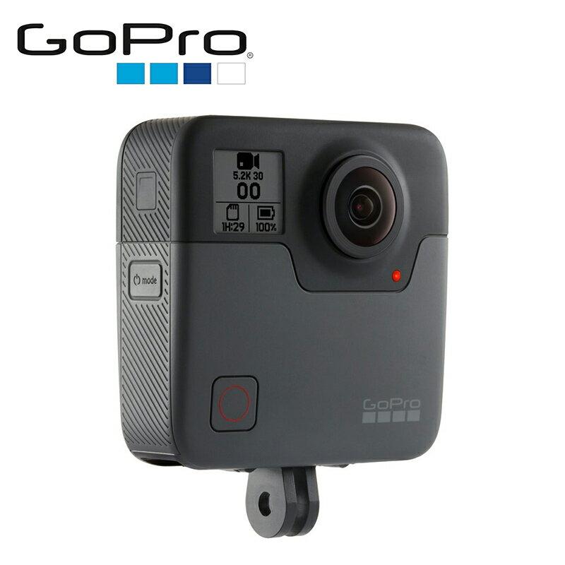 ◎相機專家◎ GoPro Fusion 360 運動攝影機 全景拍攝 防水 聲控 防震 VR相機 HERO 公司貨