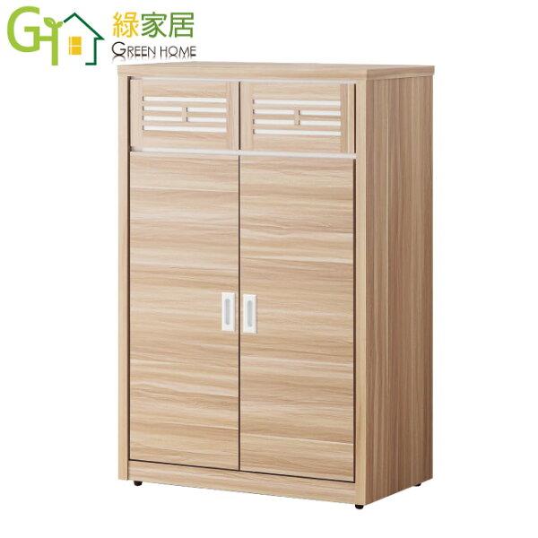 【綠家居】洛托利時尚2.6尺原木紋鞋櫃玄關櫃