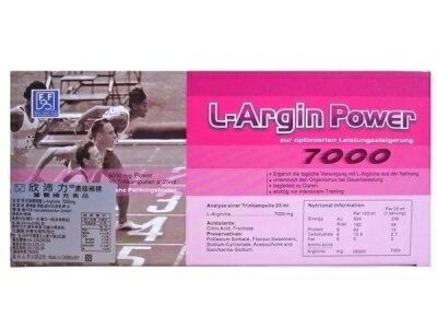【美日樂活】德國原裝 欣沛力 (L-Argin Power 7000) 左旋精胺酸濃縮補精(50ml × 20瓶/盒),增強體力營養補給,免運
