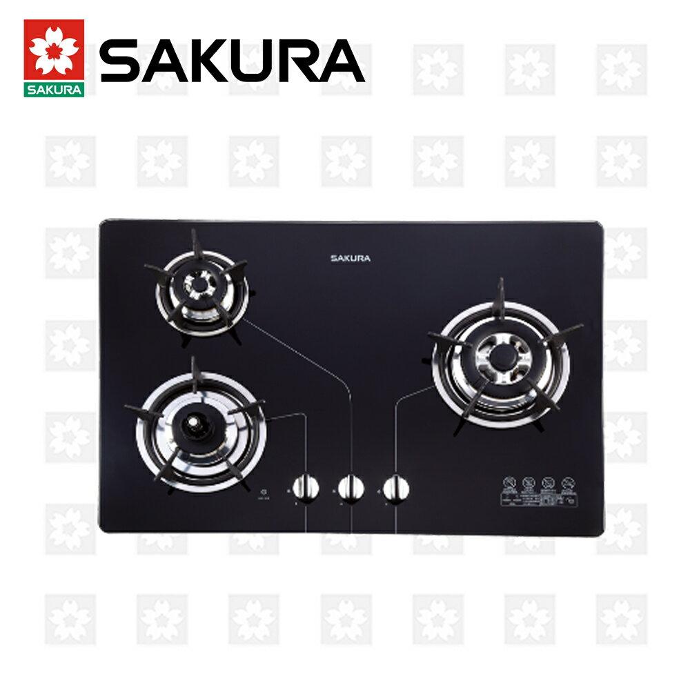 限北北基配送【櫻花牌】三口防乾燒節能檯面爐 G-2830KG (桶裝瓦斯)