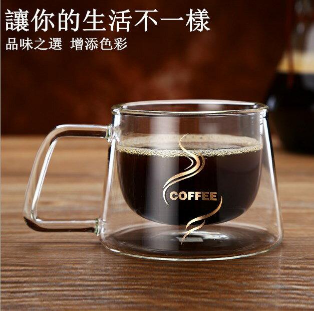 雙層咖啡杯 家用透明玻璃日式卡布奇諾咖啡杯