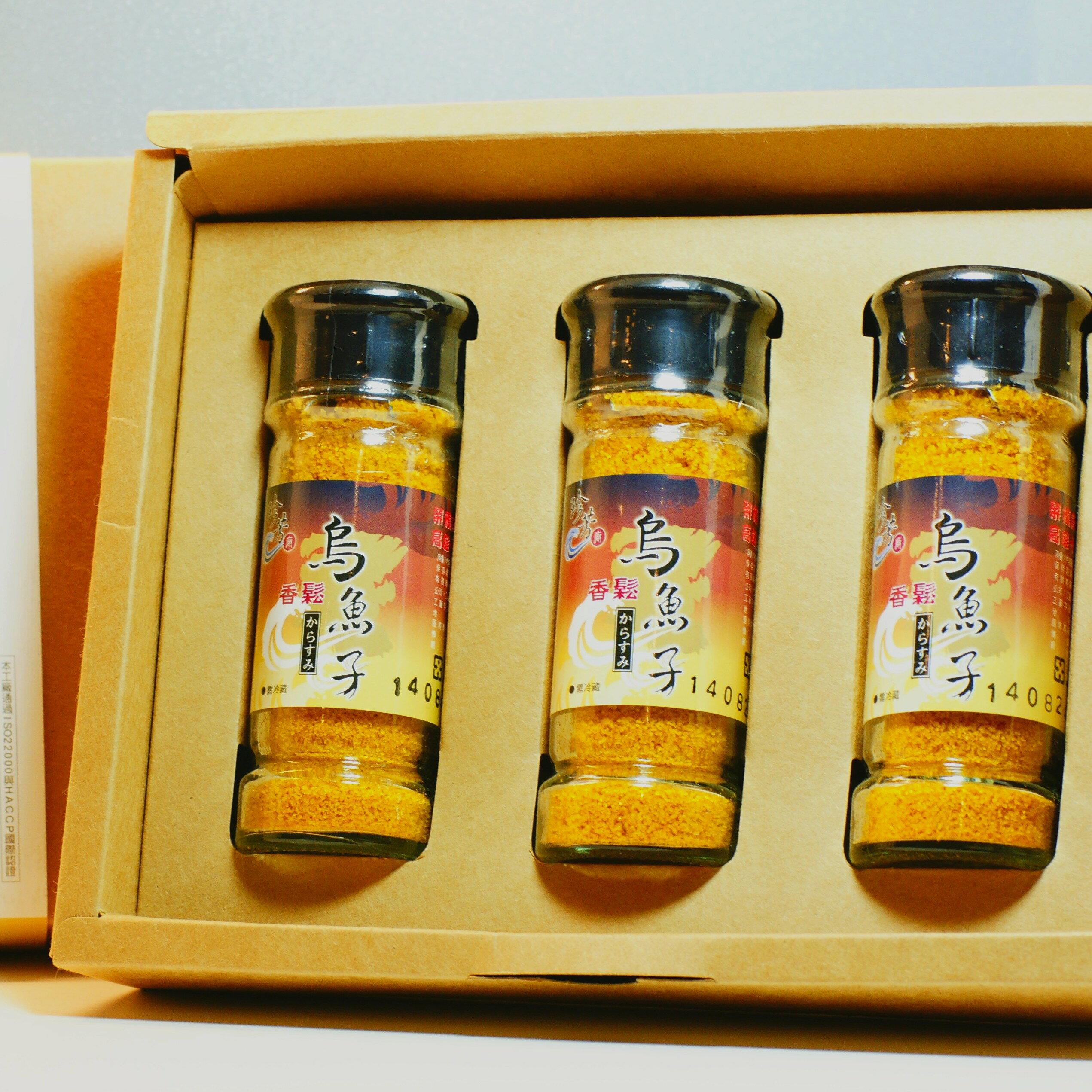 ★食尚玩家推薦★【2012高雄精品】珍芳烏魚子香鬆三瓶裝禮盒