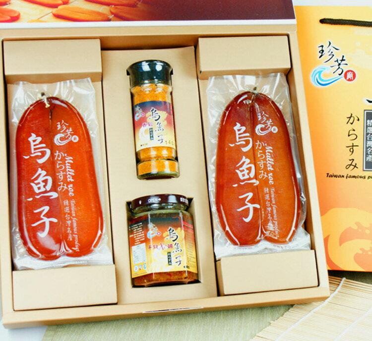 【最佳伴手禮推薦】珍芳三合一烏魚子禮盒『金鑽』