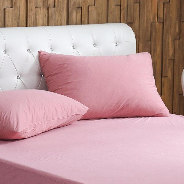 枕套防蹣防水針織枕頭套2入[鴻宇]-粉