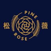 Pine and Rose 松薇食品有限公司