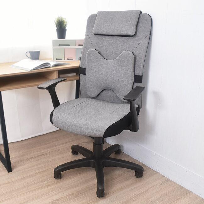 椅子/電腦椅/辦公椅/免組裝  貓抓皮 經典高背電腦椅 凱堡家居【A15224】