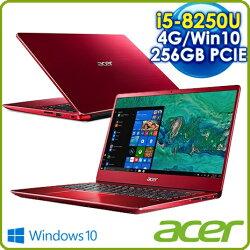 ACER  SF314-54-50B9 紅14吋輕薄高續航效能筆電 熱情紅 i5-8250U/4GB/256GB PCIE SSD/ IPS FHD螢幕 /Win10