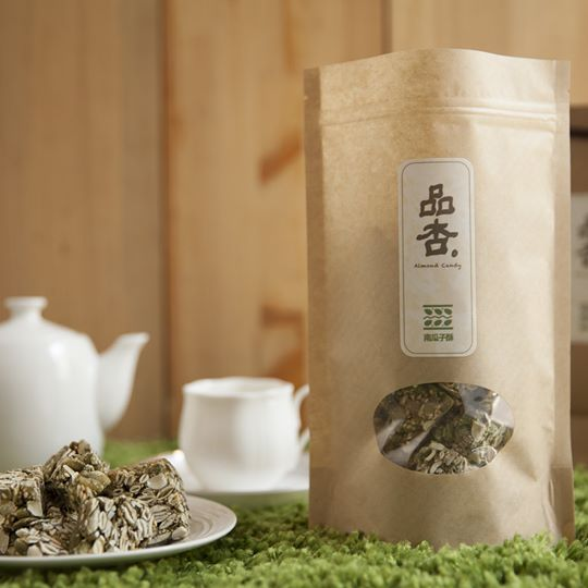 【小團購】南瓜子酥糖+黑芝麻酥糖 -275公克±10公克/包
